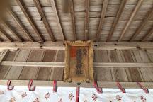 Hahaki Shrine, Kurayoshi, Japan