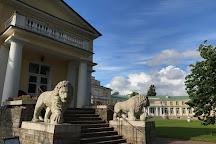 Maryino Manor, Andrianovo, Russia
