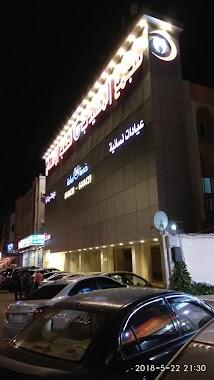 Al Hanan Dental Clinic Jeddah Opening Times 2822 حراء Contacts
