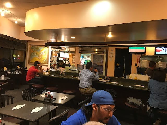 Tanpopo Japanese Restaurant & Bar