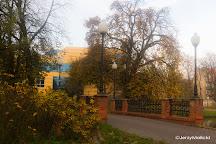 Park Wiosny Ludow, Gorzow Wielkopolski, Poland