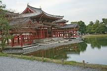Prefectural Uji Park, Uji, Japan
