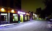 Чайка, спортивно-оздоровительный комплекс, Краснознамённая улица на фото Воронежа