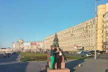 Coffee Museum, St. Petersburg, Russia