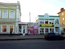 """Цветочный дом """"Апрель"""", Коммунальная улица, дом 24 на фото Тамбова"""