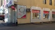 585*Золотой, Советская улица на фото Тамбова