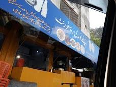Cafe Noori karachi