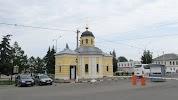 Часовня Николая Чудотворца на фото Бронниц
