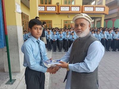 Kabul International Model School
