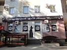 Продюсерский центр Натальи Шароновой, Вольская улица, дом 20 на фото Саратова