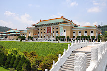 National Palace Museum, Shilin, Taiwan