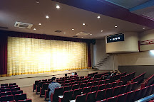 Asakusa Engei Hall, Asakusa, Japan