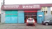 Радиус R-22.ru