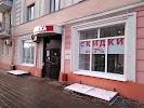 Аптека №3, Коммунальная улица, дом 5 на фото Тамбова