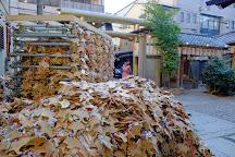 Mikane Shrine, Kyoto, Japan
