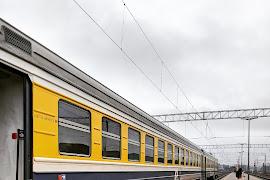 Железнодорожная станция  Riga Pasazieru