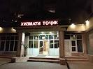 Hotel Tajservice, улица Садриддина Айни, дом 34/4 на фото Душанбе