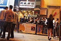 Magnum Club, Hong Kong, China