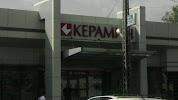 Керамин, улица Жукеева-Пудовкина на фото Бишкека