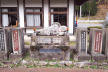 Chubudera Temple, Nantan, Japan