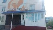 Магазин Швейный Мир на фото Воркуты