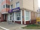 Магазин Светлячок, улица Пирогова на фото Чебоксар
