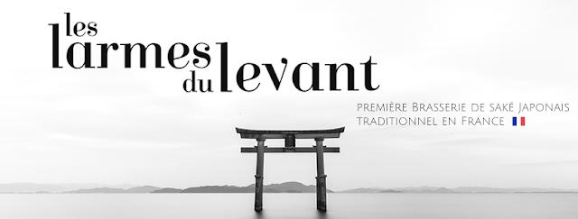 Les Larmes du Levant