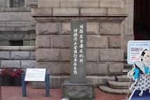 Kanagawa Prefectural Museum, Yokohama, Japan