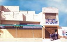 Elite Public School Al-Haseeb Campus sargodha