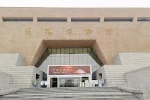 Luoyang Museum, Luoyang, China