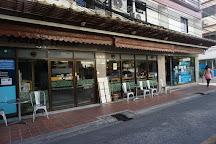 Kasemsan 1 Massage, Bangkok, Thailand