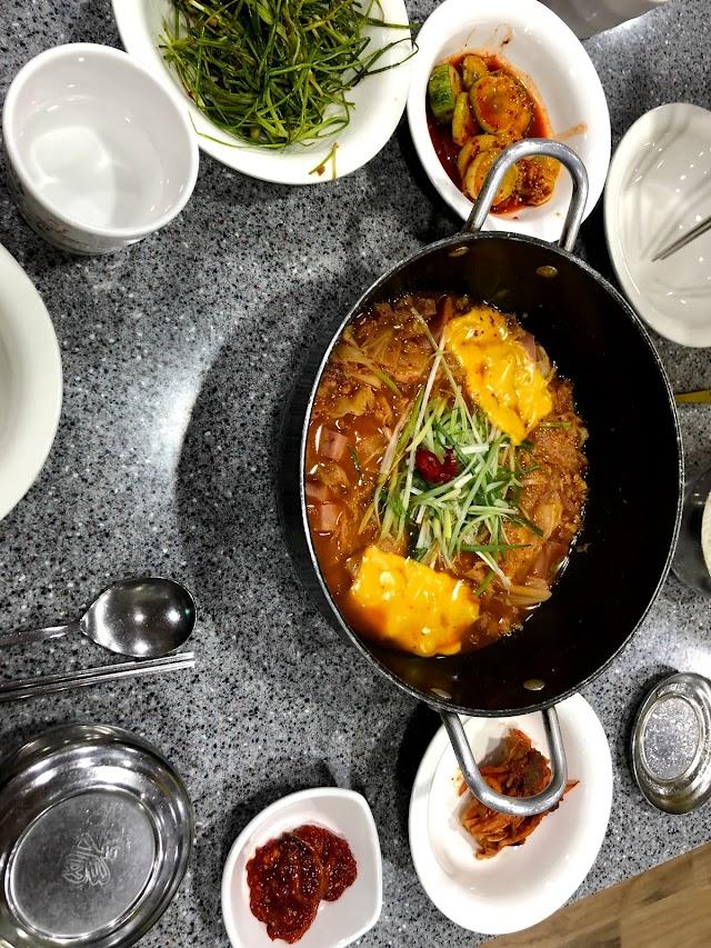 Bada Restaurant
