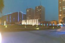 Sakura park, Erbil, Iraq