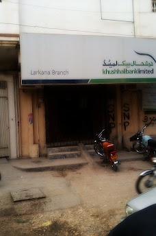 Khushhali Microfinance Bank Limited larkana