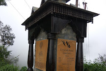 Nag Devta Temple, Mussoorie, India