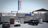 Автодизель, Техноцентр, Официальный Представитель Bosch И Denso, улица Спандаряна, дом 12А на фото Красноярска