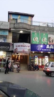 AlQuresh Arabic Shawarma abbottabad