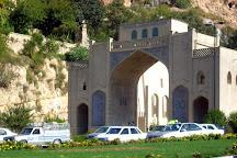 Qur'an Gate, Shiraz, Iran