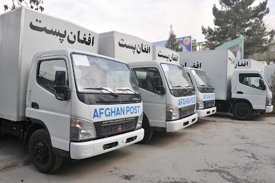 Afghan Post Office