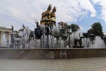 Colchis Fountain, Kutaisi, Georgia