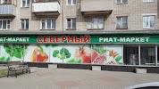 РИАТ-Cеверный, улица Полка Нормандия-Неман на фото Иванова