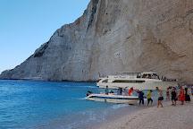 Captain Vangeli's Special Cruises, Skala, Greece