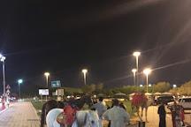 Mubazzara Park, Al Ain, United Arab Emirates
