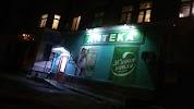 Живая капля, Артиллерийская улица на фото Челябинска