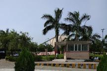 Veer Bahadur Singh Planetarium, Gorakhpur, India