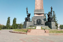 Monument Druzhby, Ufa, Russia
