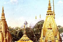 Shri Kashi Vishwanath Temple (Golden Temple), Varanasi, India