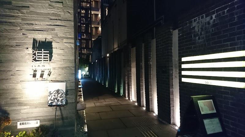 Street Club Loft 101