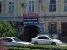 ПЕПЕЛАЦ, Адмиралтейская улица на фото Астрахани