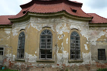 Plasy Monastery (Klaster Plasy), Pilsen, Czech Republic